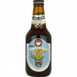 Hitachino Real Ginger Ale (35,5 cl.)
